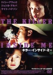 KillerInsideMe